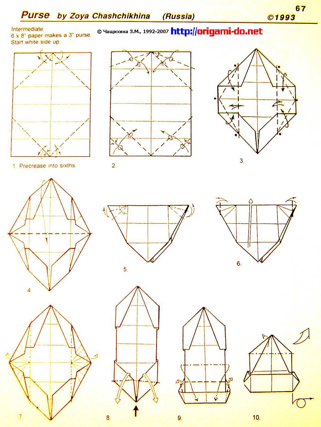 Поделки из бумаги кошельки 92